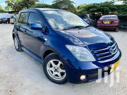Toyota IST 2005 Blue | Cars for sale in Dar es Salaam, Kinondoni