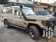 Toyota Land Cruiser 2005 3.0 D-4D C Brown | Cars for sale in Dar es Salaam, Ilala