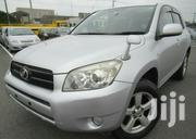 Toyota RAV4 2007 Silver | Cars for sale in Dar es Salaam, Ilala