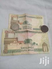Old Currencies And Coins | Arts & Crafts for sale in Dar es Salaam, Ilala