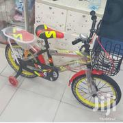Kid's Bicycle   Toys for sale in Dar es Salaam, Ilala