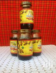 Pure Honey | Meals & Drinks for sale in Dar es Salaam, Kinondoni