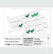 Nyerere Days Special Offer | Land & Plots For Sale for sale in Dar es Salaam, Temeke