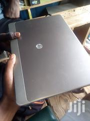 Laptop For Sale | Laptops & Computers for sale in Dar es Salaam, Kinondoni