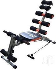 Six Pack Care Exercise Bench Abdominal and Back Trainer | Sports Equipment for sale in Dar es Salaam, Ilala