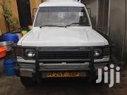 Mitsubishi Pajero 1995 White | Cars for sale in Dar es Salaam, Kinondoni