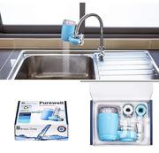 Pure Well (Water Purify) | Plumbing & Water Supply for sale in Mwanza, Nyamagana