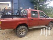 Toyota Hilux 1992 Red | Cars for sale in Dar es Salaam, Kinondoni