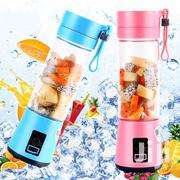 USB Electric Rechargeable Blender | Kitchen Appliances for sale in Dar es Salaam, Ilala