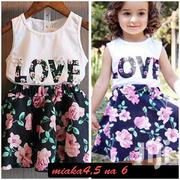 Amara Kids Collections   Children's Clothing for sale in Dar es Salaam, Ilala