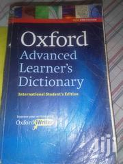 Oxford Advanced Lerner's Dictionary | Books & Games for sale in Kilimanjaro, Moshi Urban