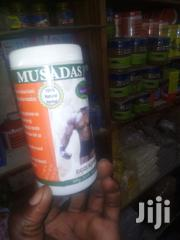 Immune System Boosters | Vitamins & Supplements for sale in Mwanza, Nyamagana