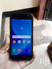 Samsung Galaxy J5 Pro 32 GB Silver | Mobile Phones for sale in Dar es Salaam, Kinondoni