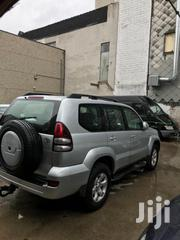 Toyota Land Cruiser Prado 2008 Gray | Cars for sale in Dar es Salaam, Temeke