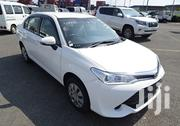 New Toyota Allion 2016 White | Cars for sale in Dar es Salaam, Kinondoni