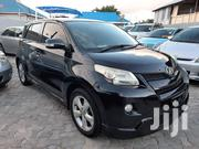 Toyota IST 2007 Black | Cars for sale in Dar es Salaam, Kinondoni