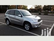 Toyota RAV4 2006 | Cars for sale in Dar es Salaam, Kinondoni