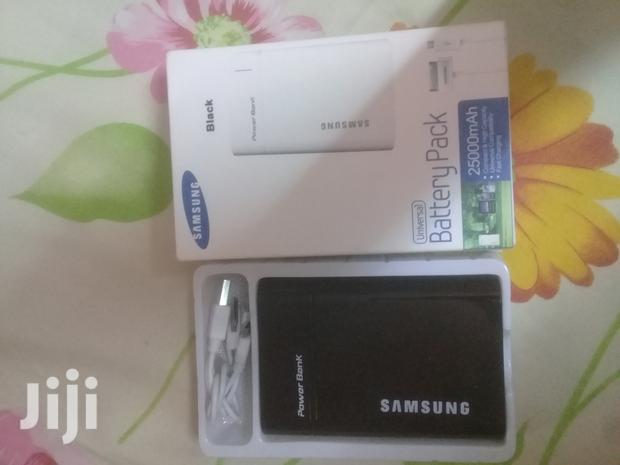 Archive: Samsung Power Bank