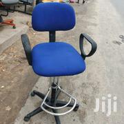 Kiti Cha Ofisini Kinauzwa | Furniture for sale in Dar es Salaam, Ilala