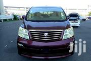 New Toyota Alphard 2008 Purple | Cars for sale in Dar es Salaam, Ilala