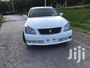 Toyota Crown 2005 White | Cars for sale in Dar es Salaam, Kinondoni