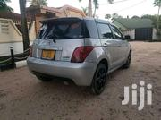 Toyota IST 2005 Gold | Cars for sale in Dar es Salaam, Kinondoni