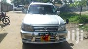 Toyota Land Cruiser Prado 2005 White | Cars for sale in Dar es Salaam, Kinondoni