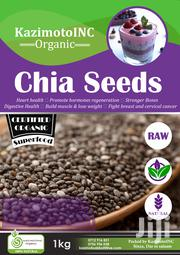Chia Seeds | Feeds, Supplements & Seeds for sale in Dar es Salaam, Kinondoni