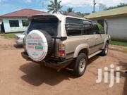 Toyota Land Cruiser 1999 Gold | Cars for sale in Mwanza, Ilemela