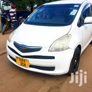 Toyota Ractis 2004 White | Cars for sale in Dar es Salaam, Kinondoni