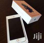 New Apple iPhone 6s Plus 128 GB Gold | Mobile Phones for sale in Dar es Salaam, Kinondoni