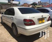 Toyota Brevis 2014 White | Cars for sale in Dar es Salaam, Kinondoni