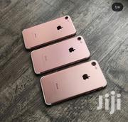 New Apple iPhone 7 32 GB Gold | Mobile Phones for sale in Dar es Salaam, Kinondoni