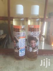 Mafuta Ya Nazi | Skin Care for sale in Dar es Salaam, Temeke