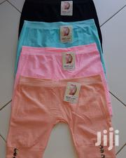 Women's Pants | Clothing for sale in Dar es Salaam, Ilala
