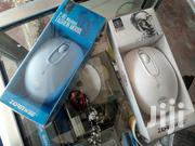 Fision Wireless Mouse | Computer Accessories  for sale in Dar es Salaam, Kinondoni