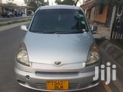 Toyota Fun Cargo 1999 Gold | Cars for sale in Dar es Salaam, Kinondoni