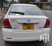 Toyota Allion 2005 White | Cars for sale in Dar es Salaam, Kinondoni
