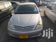 Toyota Allion 2005 Silver | Cars for sale in Morogoro, Mbuyuni