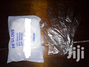 Disposable Gloves*Food Grade*100 Pcs*Tsh 4300 | Restaurant & Catering Equipment for sale in Dar es Salaam, Kinondoni