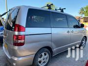 Toyota Noah 2004 Gold | Cars for sale in Dar es Salaam, Kinondoni