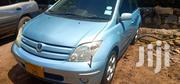 Toyota IST 2005 Blue | Cars for sale in Mwanza, Nyamagana