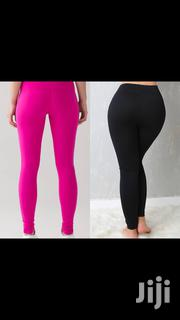 Leggins Point | Clothing for sale in Dar es Salaam, Ilala