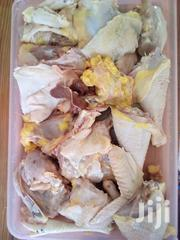 Local Chicken From Singida | Meals & Drinks for sale in Dar es Salaam, Ilala